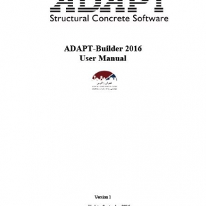 ADAPT-Builder 2016 User Manual