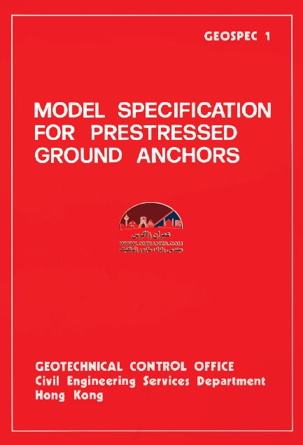 Modal Specification For Prestressed Ground Anchors