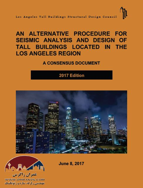 An Alternative Procedure For Seismic Analysis And Design of Tall Buildings Located in the Los Angeles Region