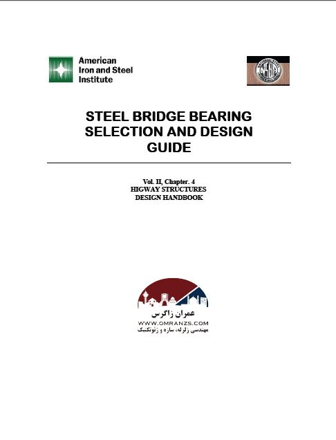 STEEL BRIDGE BEARING SELECTION AND DESIGN GUIDE